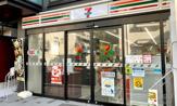 セブンイレブン 渋谷神宮前5丁目店