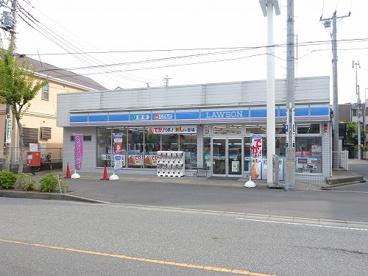 ローソン 津田沼3丁目店の画像1