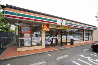 セブンイレブン谷津店の画像1