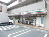 セブン−イレブン船橋前原東4丁目店