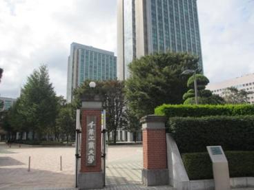 千葉工業大学の画像1