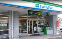 ファミリーマート 横浜権太坂店
