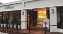 ラ・オハナ 権太坂店