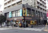 セブンイレブン 西八王子駅南口店