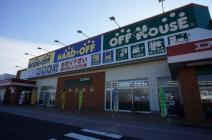 OFF HOUSE/BOOK OFF 新津店