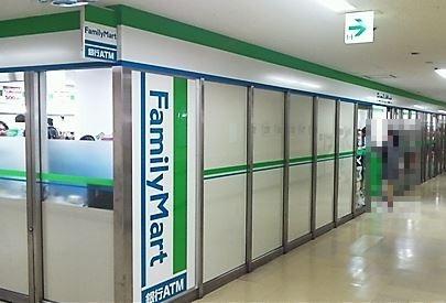 ファミリーマート 近畿大学病院店の画像1