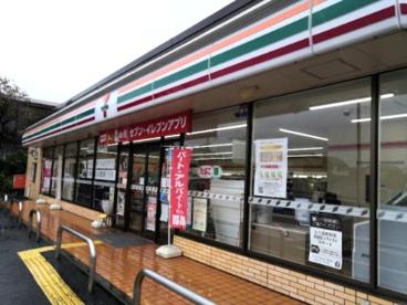セブンイレブン 飯能双柳東店の画像1