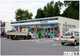 ファミリーマート 郡山南インター店