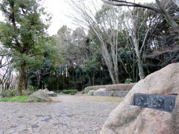 桧山公園の画像1