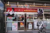 セブンイレブン 四谷3丁目店
