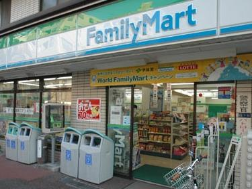 ファミリーマート板橋西台店の画像1