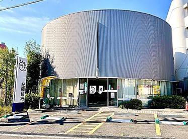 紀陽銀行狭山支店の画像1