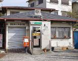 富田林大伴郵便局