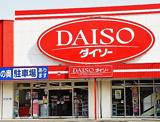 ザ・ダイソー 富田林店