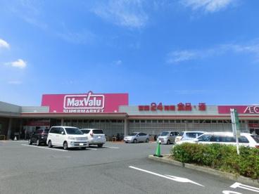 マックスバリュ 長久手店の画像1