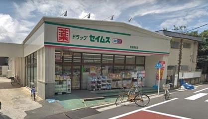 ドラッグセイムス豊島高松店の画像1