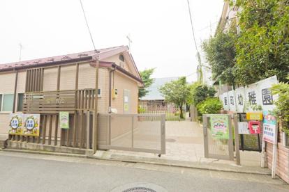 要町幼稚園の画像1