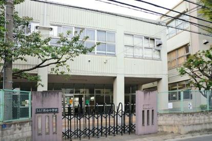 板橋区立西台中学校の画像1