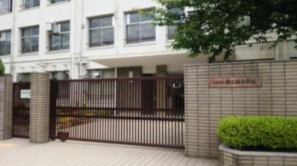 大阪市立西三国小学校の画像1