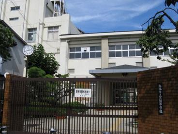 大阪市立三国中学校の画像1