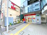 横浜南太田郵便局