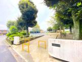 三春台公園