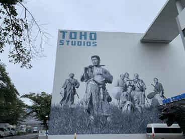 東宝スタジオの画像2