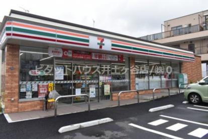 セブンイレブン 横浜洋光台中央店の画像1