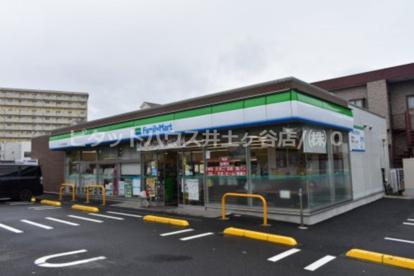 ファミリーマート サンズ洋光台駅北店の画像1