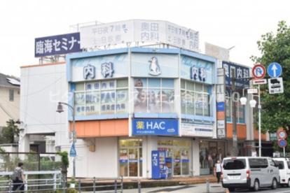 ハックドラッグ 洋光台駅前店の画像1