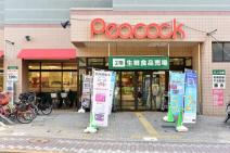 ピーコックストア 石川台店