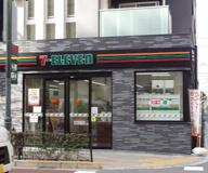 セブンイレブン 荒川東日暮里6丁目店