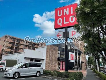 ユニクロ 東伏見店の画像1