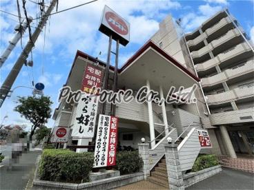 ガスト 東伏見店(から好し取扱店)の画像1
