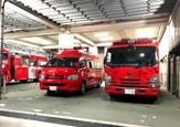 成城消防署