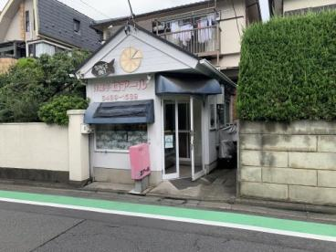 ロアール洋菓子店の画像1