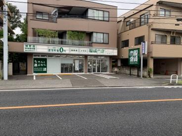 眼鏡市場 狛江通り店の画像1