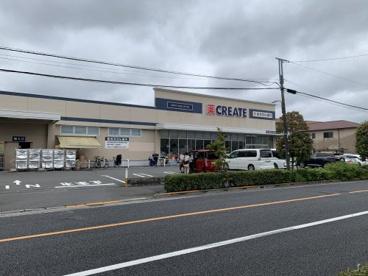 クリエイトS・D 調布国領町店の画像1