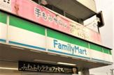 ファミリーマート 荒川沖東店