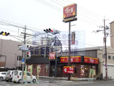 すき家 生野巽東店の画像1