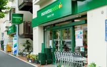 maruetsu(マルエツ) プチ 西新宿三丁目店