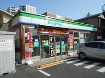 ファミリーマート 八王子寺町店