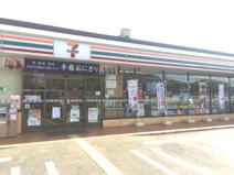 セブンイレブン 熊谷別府中央通り店