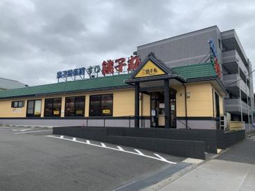 すし銚子丸 狛江店の画像1