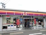 サークルK中村岩上町店