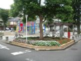 旭町どんぐり公園
