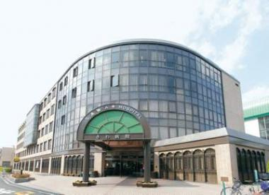 さわ病院の画像1