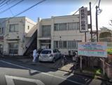 練馬第一診療所