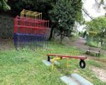 玉川学園やすらぎ公園