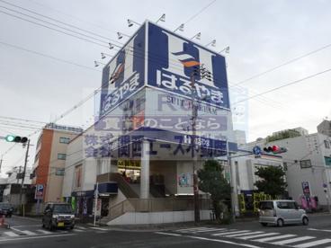はるやま 大阪巽北店の画像1